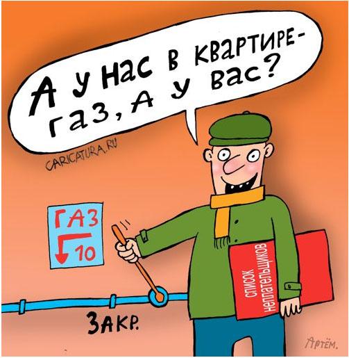 """""""Газпром"""" грозит отключить от трубы 700 предприятий-должников"""